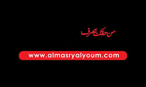 Al Masry Al Youm