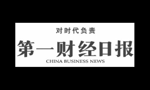 China Business news